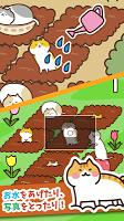Screenshot 2: 고양이 가든