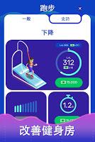Screenshot 3: 放置健身大亨