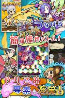 Screenshot 3: 神釣