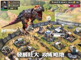 Screenshot 2: 巨獸崛起