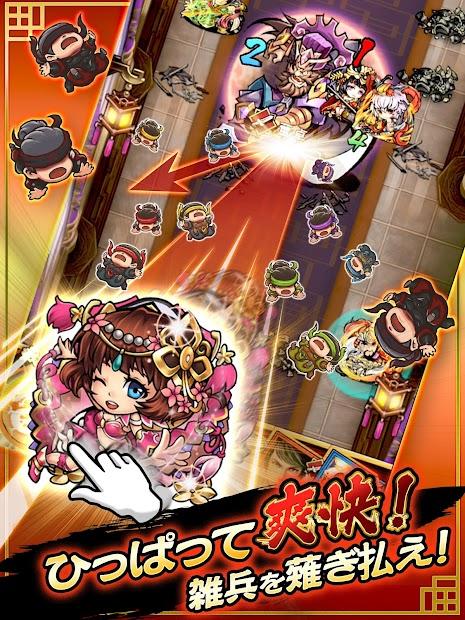 Sangoku Taisen Smash!