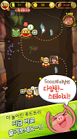 Screenshot 4: 애니팡 사천성 for kakao