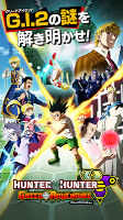 Screenshot 1: HUNTER × HUNTER Greed Adventure