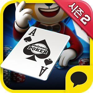 Icon: Anipang Poker for Kakao