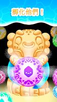 Screenshot 3: Axolochi 電子美西螈