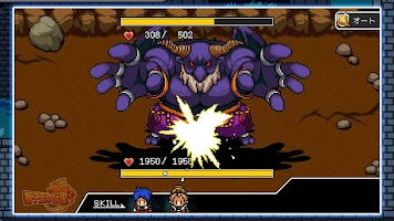 Screenshot 4: 獅子王的傳說 -短篇RPG