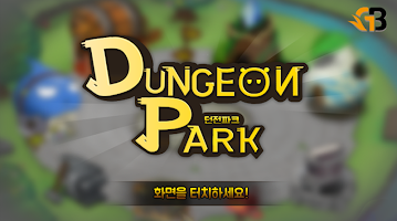 Screenshot 1: Dungeon Park