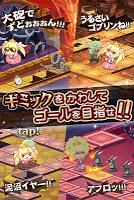 Screenshot 2: おてんば姫と魔王の城