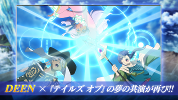 Screenshot 4: Tales of the Rays | Japonés