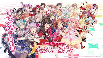 Screenshot 1: BanG Dream! Girls Band Party! | Chinois Traditionnel