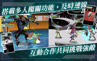 Screenshot 4: 刀劍神域-記憶重組 | 亞洲版
