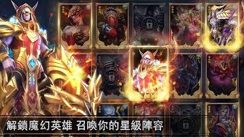 Screenshot 2: Trials of Heroes: 英雄的試煉