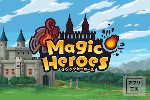 Screenshot 1: Magic Heroes