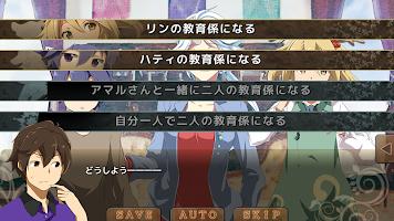 Screenshot 2: コルヌ・コピア ―不思議の住む街―【ノベルゲーム】