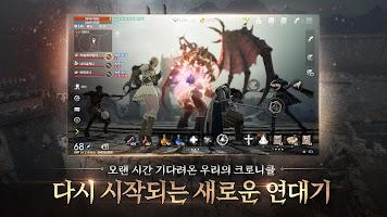 Screenshot 3: 天堂2M (19)