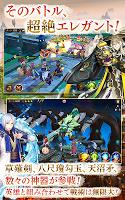 Screenshot 4: 封神Heros