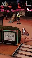 Screenshot 2: Escape from Cyber Street