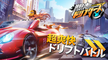 Screenshot 1: QQ Speed M   Japanese