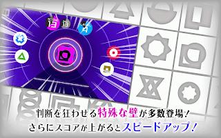 Screenshot 2: クグループ!