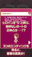 Screenshot 4: 抖M的世界〜女王大人的變態日記〜
