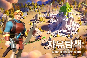 Screenshot 4: 萬國覺醒-RoK(韓版)