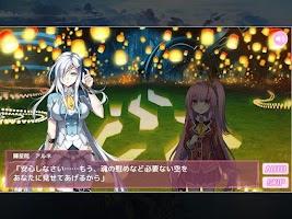 Screenshot 3: 천공 저멀리의 디스토피아(소라카나)