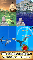 Screenshot 3: 我的釣魚故事