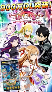 刀劍神域 代碼寄存器/Sword Art Online Code Register