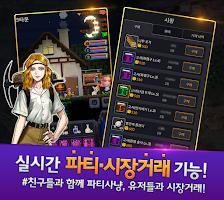Screenshot 4: 다크타운 - 온라인 RPG
