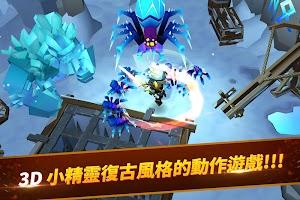 Screenshot 3: Legacy Quest