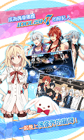 Screenshot 2: IDOLiSH7-偶像星願- (繁中版)