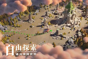 Screenshot 4: 萬國覺醒-RoK