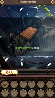 Screenshot 4: 超越境界(BTB)