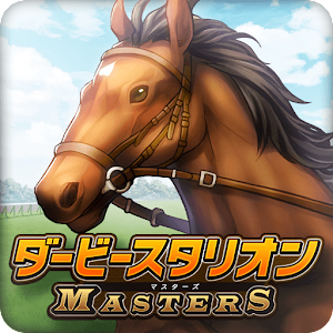 Icon: 德比Master
