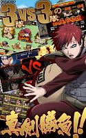 Screenshot 4: Naruto: Shinobi Collection Shippuranbu