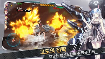 Screenshot 3: Abyss Horizon (Korea)