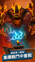 Screenshot 2: Tap Titans 2
