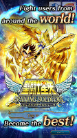 Screenshot 1: SAINT SEIYA SHINING SOLDIERS