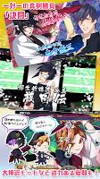 Screenshot 3: 乙女劍武藏