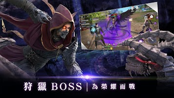 Screenshot 4: 遺落大陸
