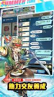 Screenshot 3: 異世界幻想 | 중문번체버전