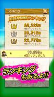 Screenshot 4: Me Versus Melow Melow Kinght Guild