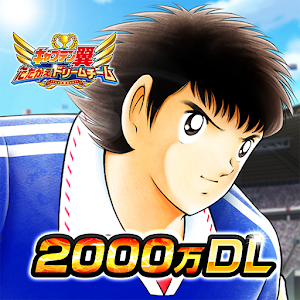 Icon: Captain Tsubasa: Dream Team | Japanese