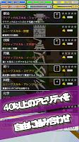 Screenshot 3: 戰略 RPG - 孤高的職人