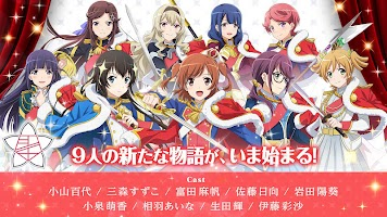 Screenshot 4: Shojo Kageki Revue Starlight -Re LIVE- | Japanese