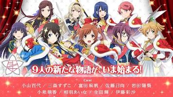 Screenshot 4: 소녀☆가극 레뷰 스타라이트 리라이브 | 일본판