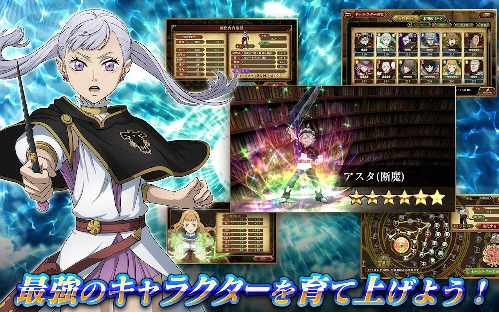 Knights chronicle apk