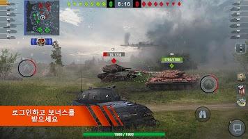 Screenshot 2: 월드 오브 탱크 블리츠