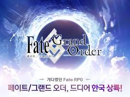 Screenshot 1: Fate/Grand Order (韓版)