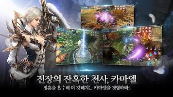 Screenshot 1: 天堂2:革命/天堂2:重生  | 韓文版